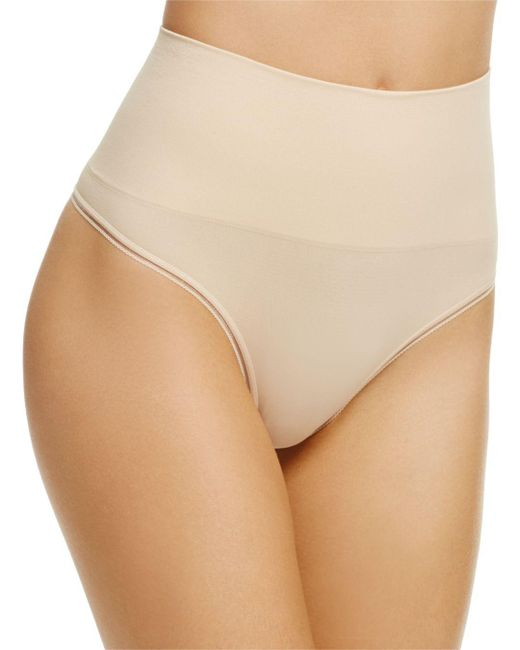 Yummie - Natural Ultralight Seamless Thong - Lyst