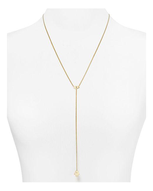"Jennifer Zeuner | Metallic Sari Y Necklace, 20"" | Lyst"