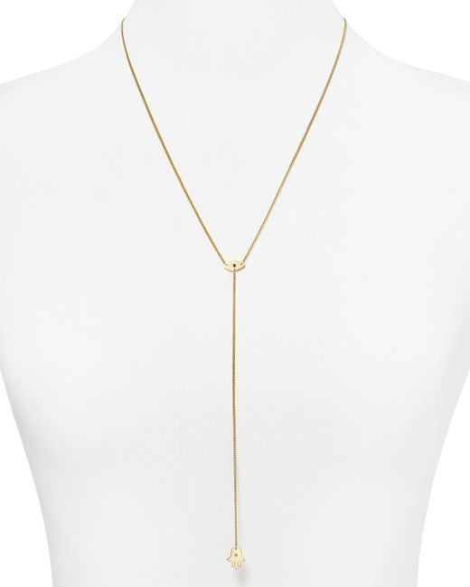 Jennifer Zeuner | Metallic Sari Y Necklace, 20"