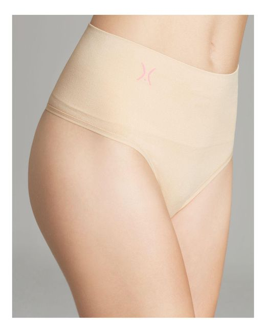 Yummie By Heather Thomson | Natural Jasmina Thong #yt5-007 | Lyst
