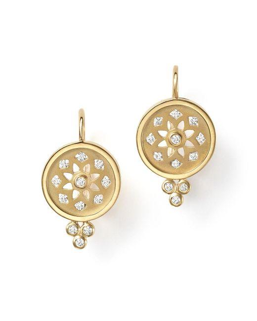 Temple St. Clair   Metallic 18k Gold Mandala Cutout Earrings With Diamonds   Lyst