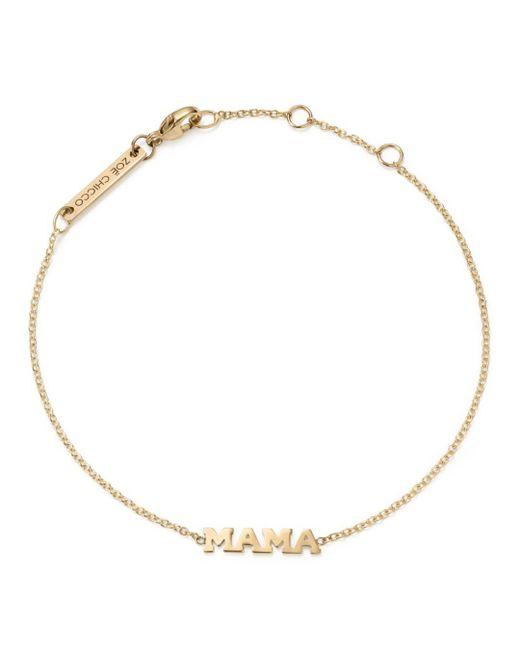 Zoe Chicco - Metallic 14k Yellow Gold Star Bracelet - Lyst
