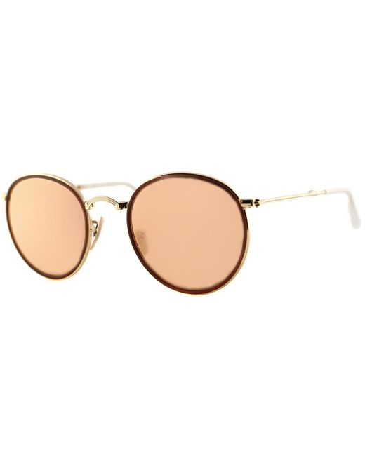 Ray-Ban - Brown Round Metal Sunglasses - Lyst
