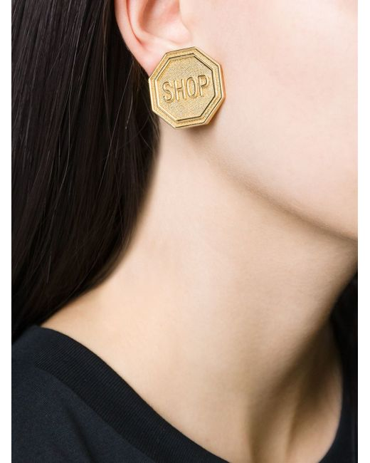 Moschino | Metallic Shop Clip On Earrings | Lyst