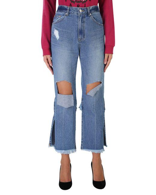 SJYP | Blue Cotton Cropped Jeans | Lyst