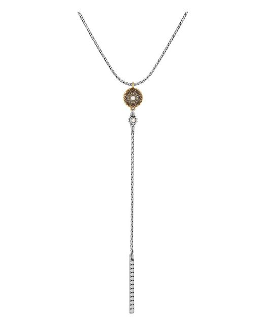 Lucky Brand - Metallic Etched Y-necklace - Lyst