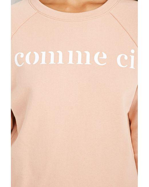Forever 21   Orange Contemporary Comme Ci Back-zipper Sweatshirt   Lyst