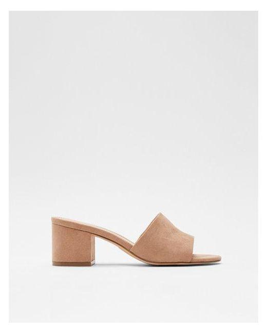 Express - Multicolor Low Heel Slide Mules - Lyst