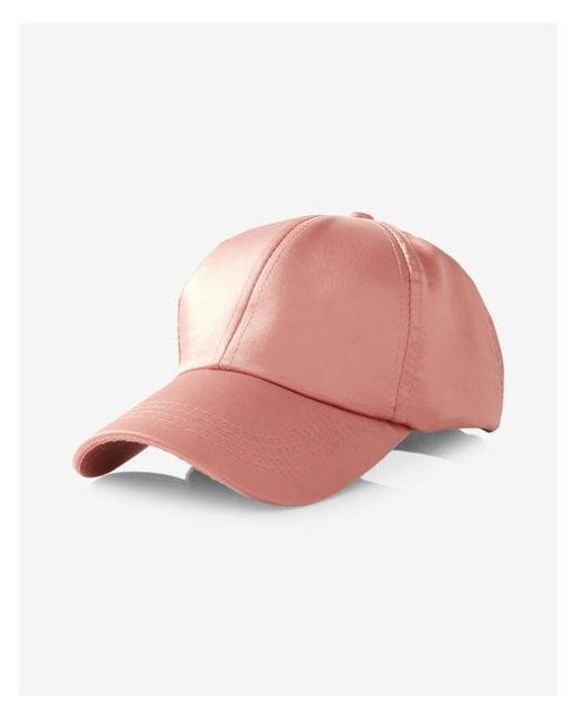 Express | Metallic Satin Baseball Hat | Lyst
