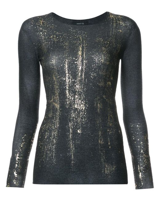 Avant Toi - Black Stretch Laminated Jumper - Lyst