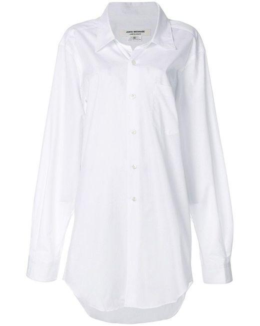 Junya Watanabe - White Plain Oversize Shirt - Lyst