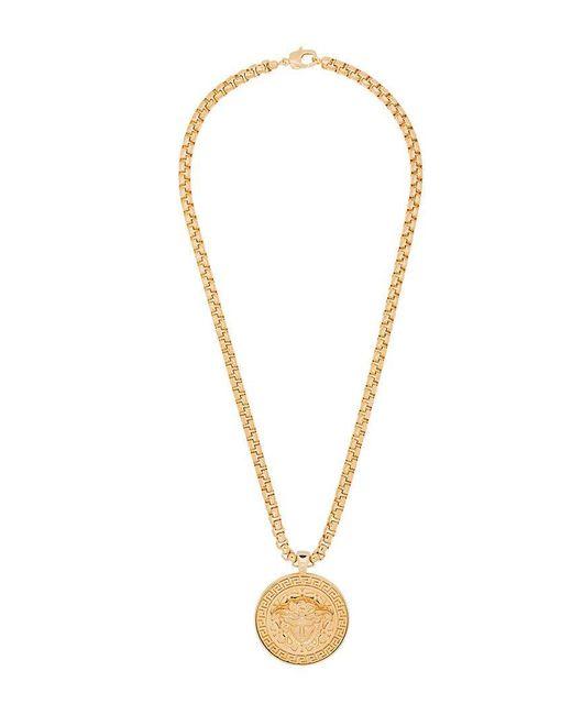 Versace - Metallic Medusa Logo Medallion Necklace for Men - Lyst