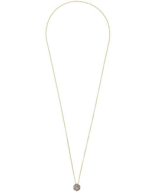 Noor Fares - Metallic Solid Dodecahedron Pendant Necklace - Lyst