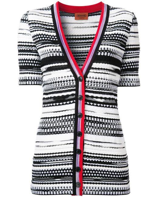 Missoni | Black V-neck Striped Shortsleeved Cardigan | Lyst