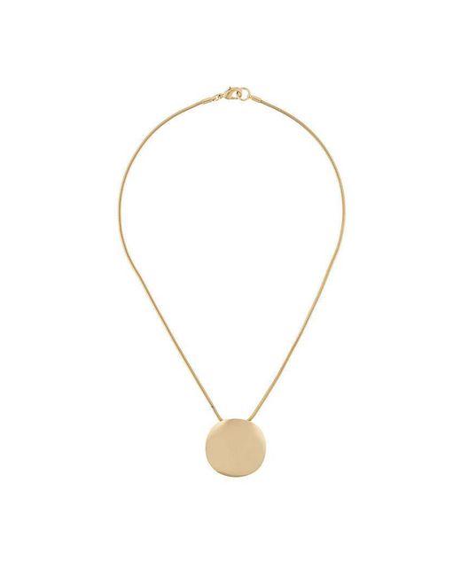 Isabel Marant - Metallic Polished Pendant Necklace - Lyst