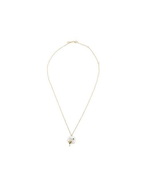 Of Rare Origin - White Take The Leap Diamond, Tsavorite & Pearl Pendant Gold Necklace - Lyst