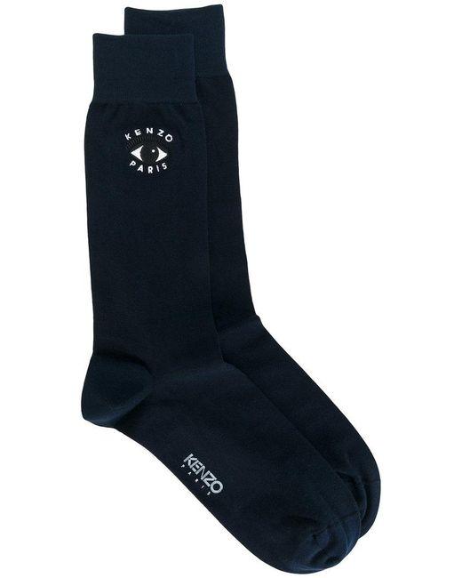 KENZO - Blue Eye Socks for Men - Lyst