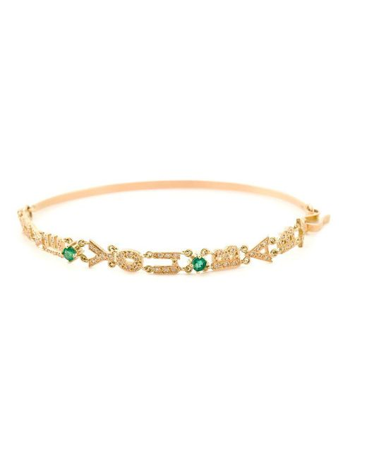 Natasha Zinko | Metallic 'love You Baby' Bracelet | Lyst