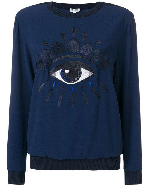 KENZO - Blue Eye Jumper - Lyst