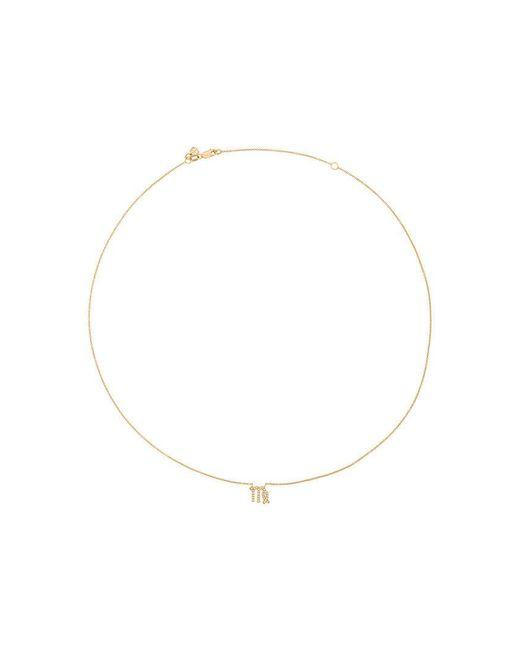 Sydney Evan | Metallic Collana Con Diamanti 'virgo' | Lyst