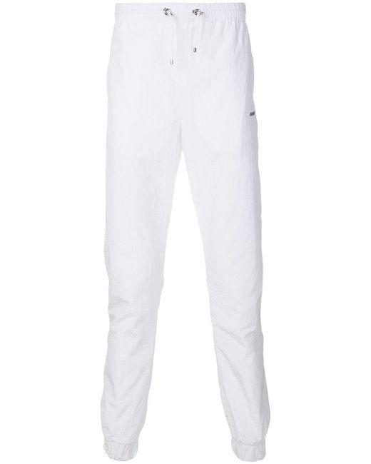 M I S B H V - White Drawstring Fitted Trousers for Men - Lyst