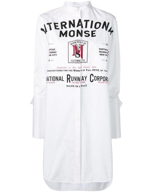 Monse - White Oversized Printed Shirt - Lyst