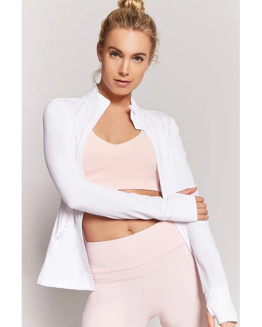 Forever 21 - White Active Zip-front Jacket - Lyst