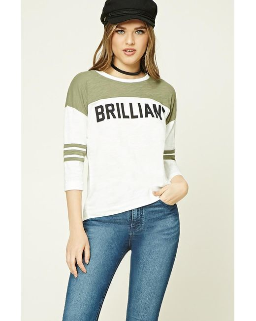Forever 21 | Natural Brilliant Graphic Top | Lyst