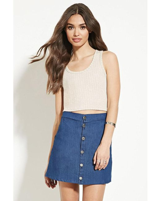 Forever 21 - Brown Ribbed Crop Top - Lyst
