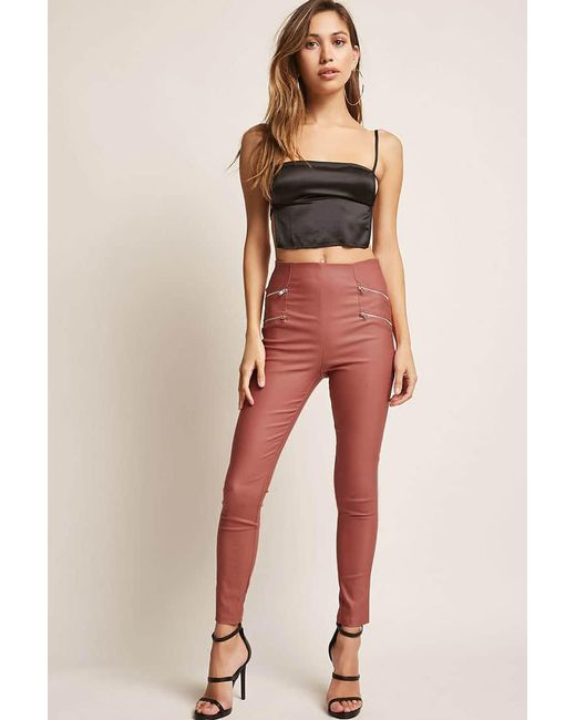 Forever 21 | Pink Double-zip Coated Pants | Lyst