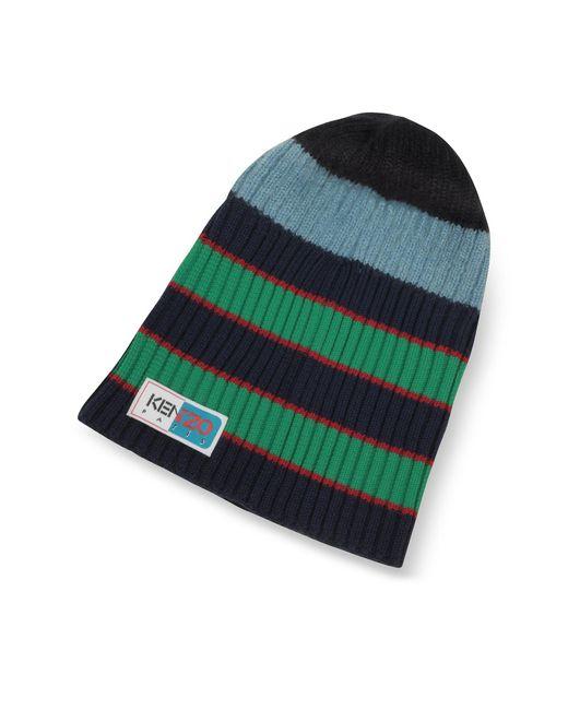 KENZO - Blue Stripy Wool Beanie for Men - Lyst