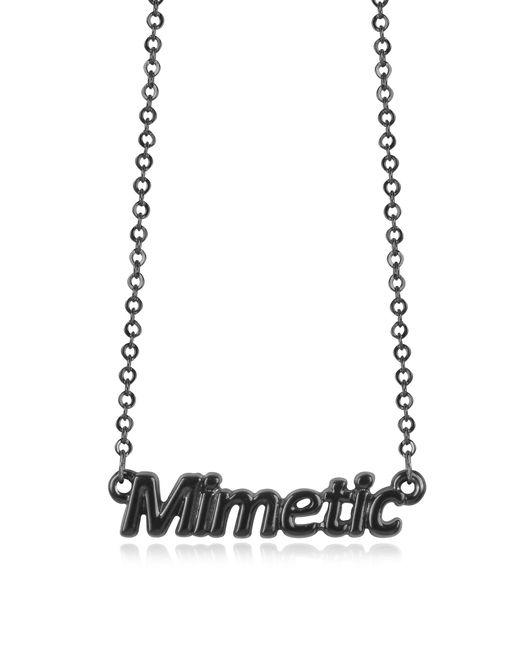 Patrizia Pepe - Black 'mimetic' Necklace - Lyst
