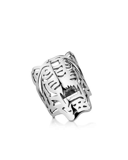 KENZO | Metallic Sterling Silver Oversized Tiger Ring | Lyst
