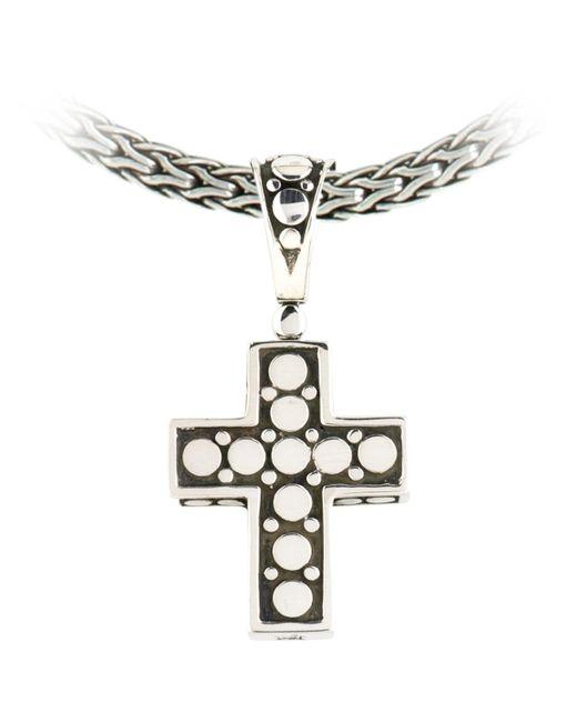 John Hardy - Metallic Dot Silver Cross Pendant - Lyst