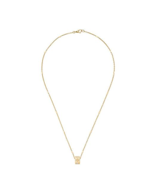 Gucci | Metallic Icon Necklace In Yellow Gold | Lyst