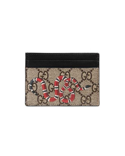 Gucci - Black Snake Print Gg Supreme Card Case - Lyst
