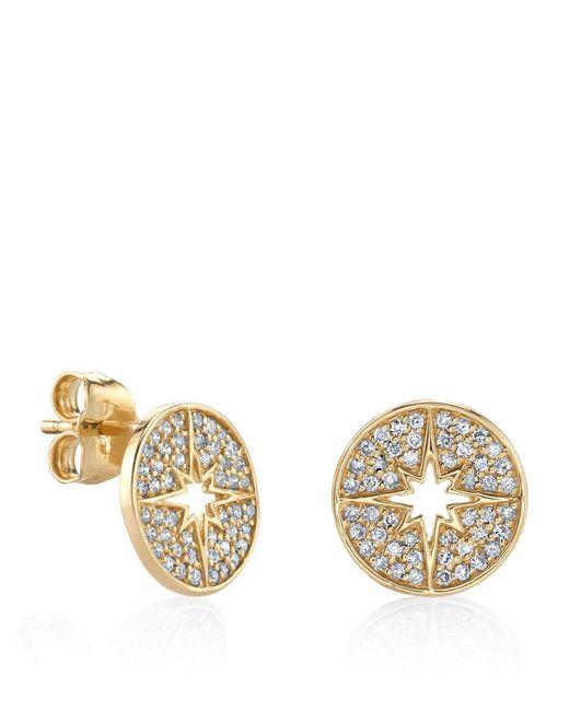 Sydney Evan White Yellow Gold Mini Starburst Stud Earrings