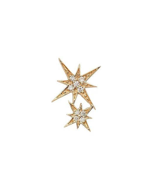 Sydney Evan | Metallic Double Starburst Diamond Stud Single Earring | Lyst