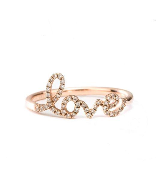 Oh my Christine Jewelry - Metallic Rose Gold Love Diamond Ring - Lyst