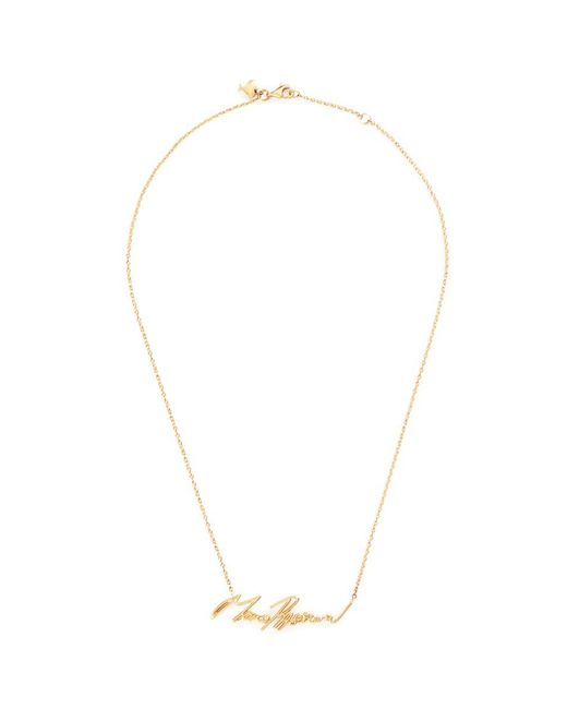Stephen Webster - Metallic 'neon More Passion' 18k Yellow Gold Necklace - Lyst