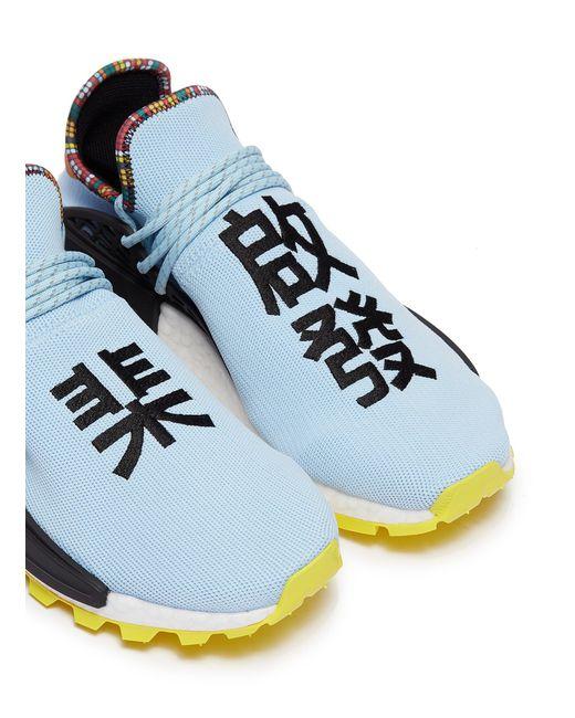 c6fa03fb8bceb ... Lyst Adidas Originals - Blue  solarhu Nmd  Slogan Embroidered Primeknit  Sneakers for Men ...