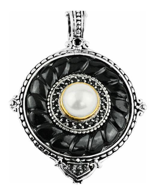 Konstantino | Black Round Carved Onyx | Lyst