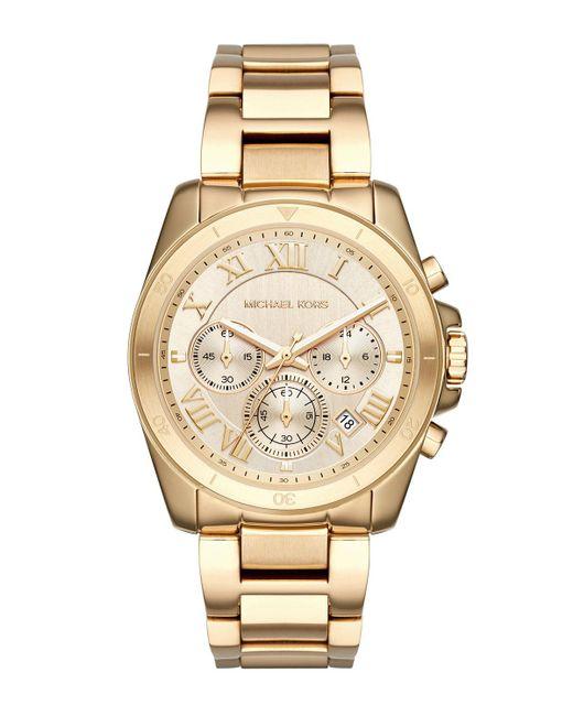 MICHAEL Michael Kors - Metallic 40mm Jet Set Chronograph Bracelet Watch - Lyst