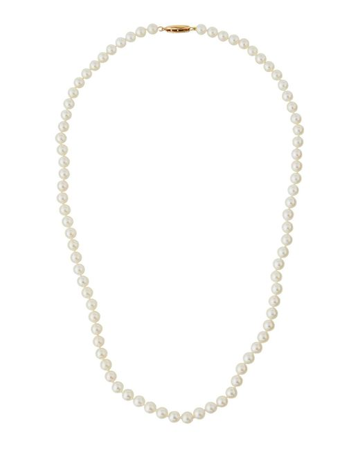 Belpearl | Metallic Akoya Pearl Necklace | Lyst