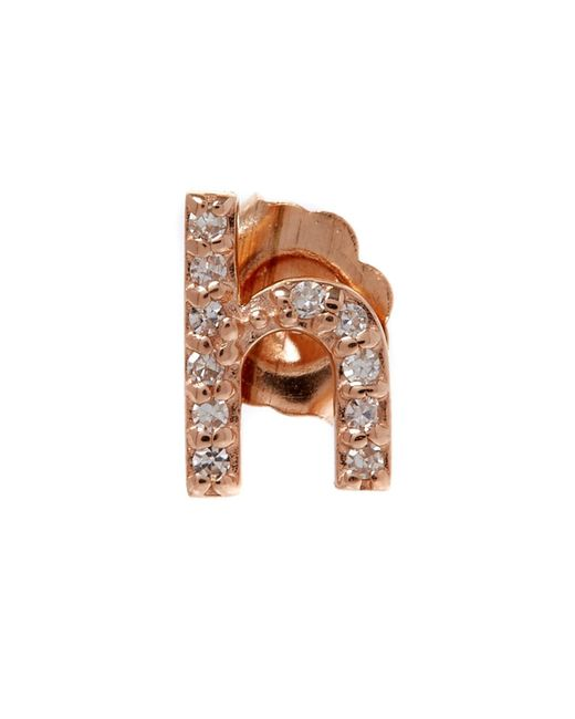 KC Designs - Pink Rose Gold Diamond H Single Stud Earring - Lyst