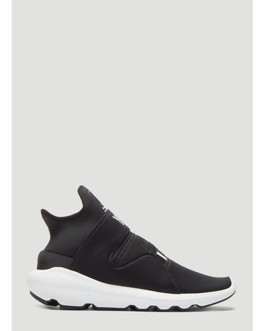 size 40 7fe2f f7dd9 Y-3 - Suberou Sneakers In Black for Men - Lyst ...