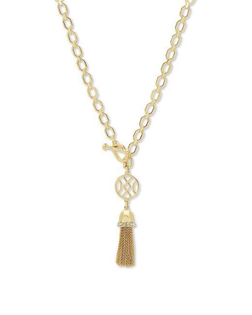 Ivanka Trump | Metallic Chainlink Tassel Pendant Necklace | Lyst