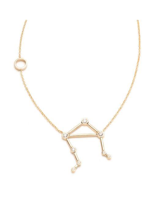 Lulu Frost - Multicolor Zodiacs 14k & Diamond Libra + Air Necklace - Lyst