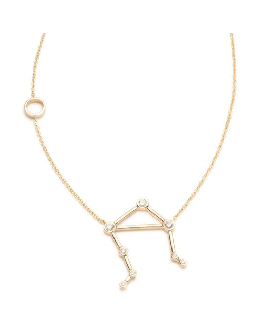 Lulu Frost - Multicolor Zodiacs 14k Libra + Air Necklace - Lyst