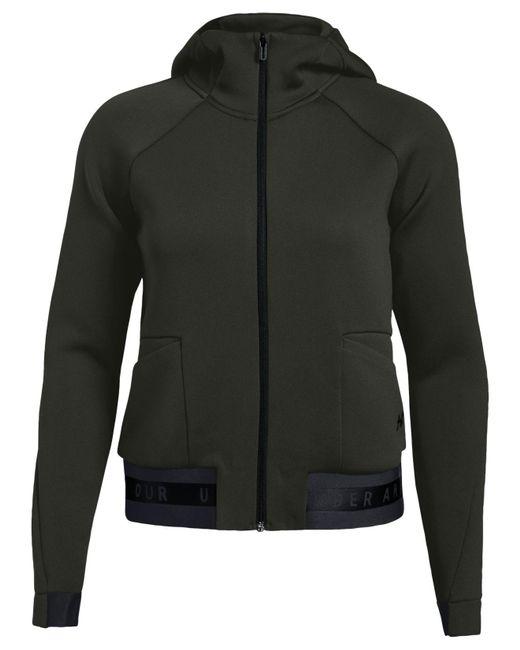 Under Armour - Green Temperature-control Zip Jacket - Lyst